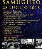 Eventi - Rassegna estiva delle Maschere tradizionali della Sardegna - Samugheo - Oristano